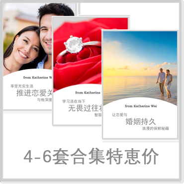 ebook001-456
