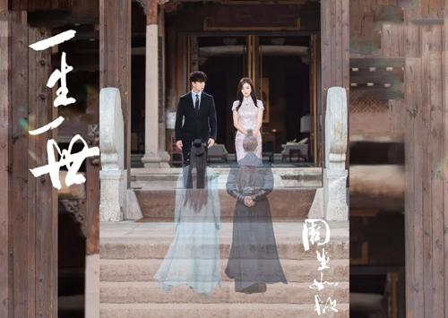 【爱与人生系列】一生一世一双人的幸福秘笈(上)